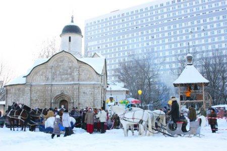 День святого Трифона в Болгарии